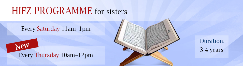 Hifz Class for Sisters
