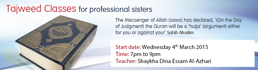 Tajweed Classes for professional sisters