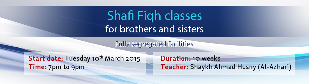Shafi Fiqh classes for brothers and sisters