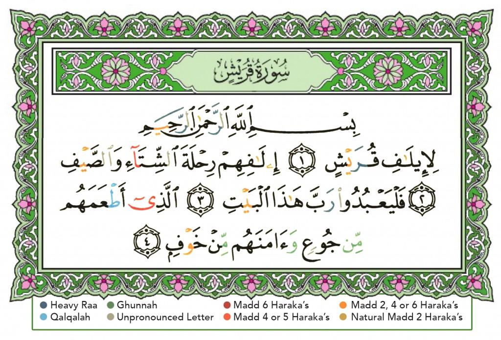 106 Quraish