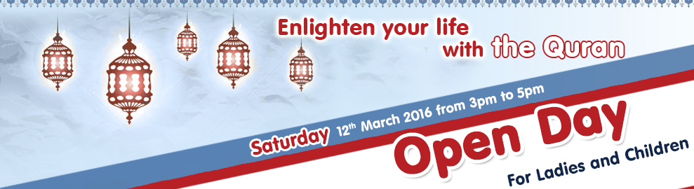 Open Day March 2016