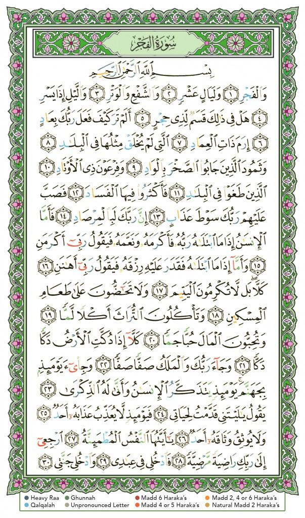 89 Fajr